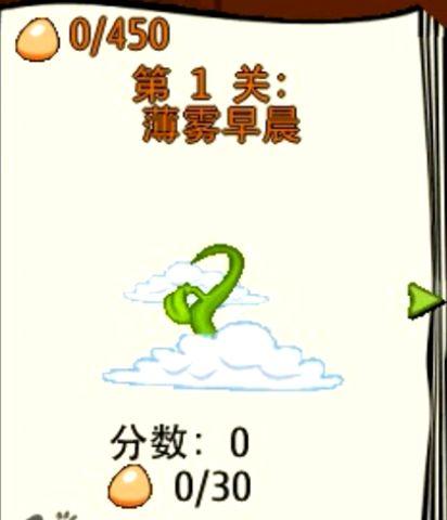 bouncetales蹦球传说安卓版洛基亚经典还原版本下载地址图2: