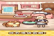 美食小厨神攻略大全 顶级名厨是这样养成的[多图]