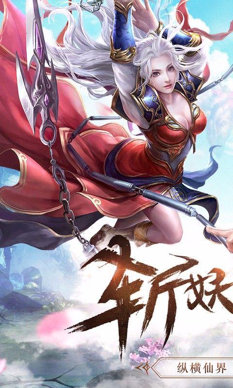 笔仙奇门手游官网版下载最新版图1: