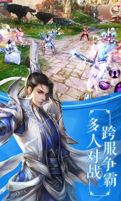 笔仙奇门手游官网版下载最新版图4: