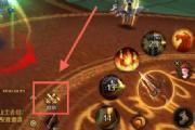 万王之王3D怎么自动战斗?自动战斗设置方法一览[多图]