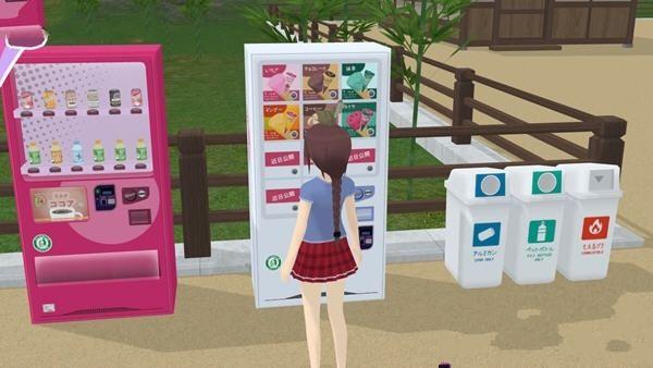 少女城市3d中文游戏手机版地址下载图5: