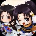 仙剑逍遥游手游官网版下载最新正式版 v1.0
