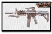 穿越火线枪战王者M4A1死神秘银怎么样?M4A1死神秘银武器点评[多图]