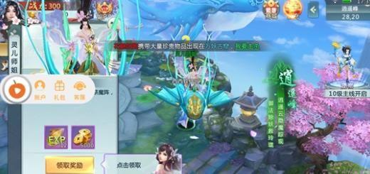 御剑虚空手游官方网站版下载最新地址图1: