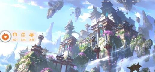 御剑虚空手游官方网站版下载最新地址图4: