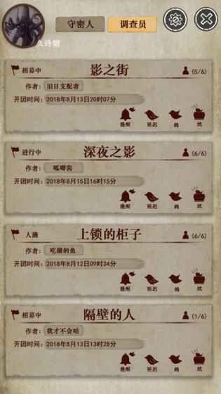 克苏鲁的卷轴手游官网版安卓版下载安装地址图3:
