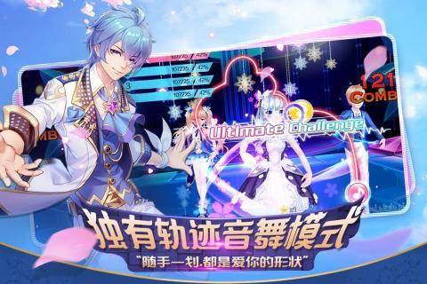 心舞游戏官方网站下载正式版图3: