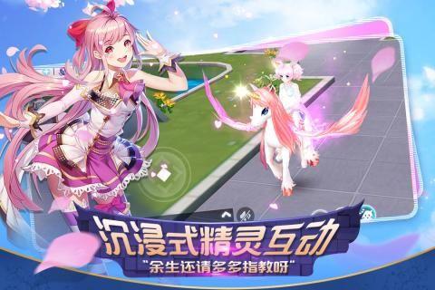 心舞游戏官方网站下载正式版图5: