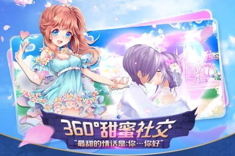 心舞游戏官方网站下载正式版图2: