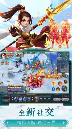 妖神世界官网版图4