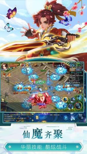 妖神世界官网版图3