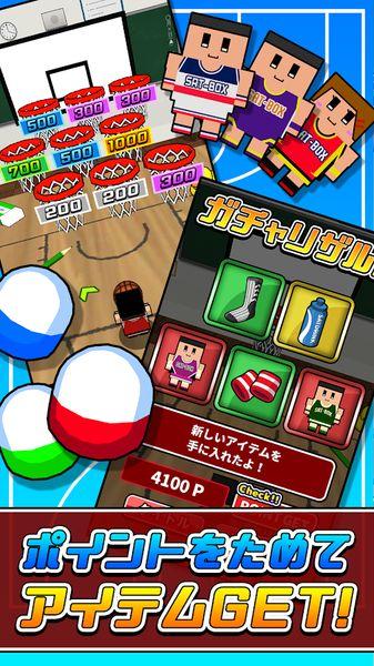 桌面篮球手机游戏官方版图3: