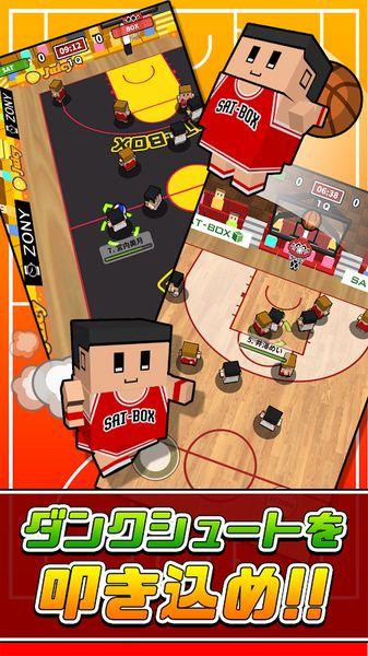 桌面篮球手机游戏官方版图2:
