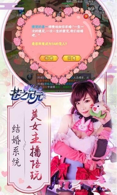 苍之记元手游官网最新版下载地址图1: