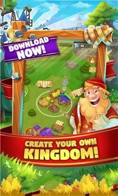 王国建造者安卓官方版游戏下载图3:
