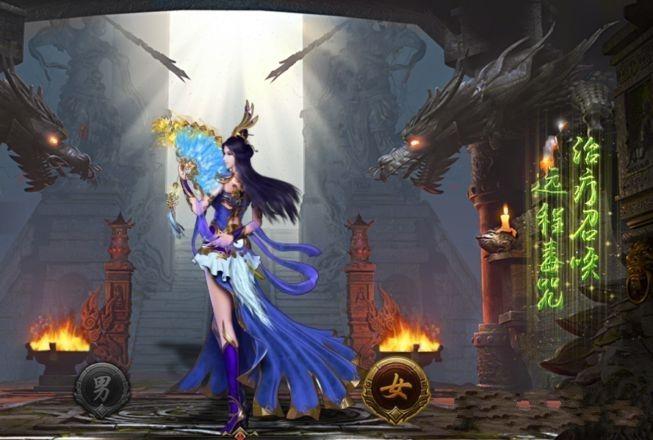 阿修罗神途安卓游戏官方版下载图3: