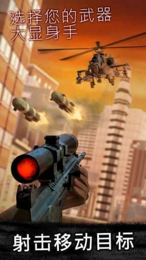 狙击行动代号猎鹰内购版图2