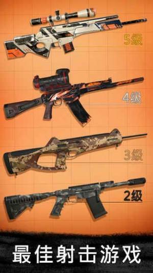 狙击行动代号猎鹰内购版图3