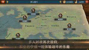 世界征服者5工业时代修改版图4