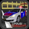 AAG警察模拟器游戏