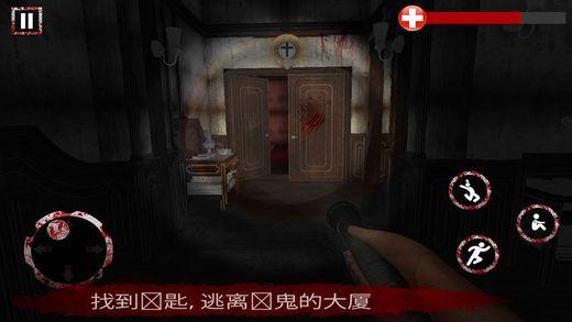 Scary Granny Return手机游戏最新正版下载图5: