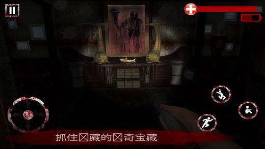 Scary Granny Return手机游戏最新正版下载图2: