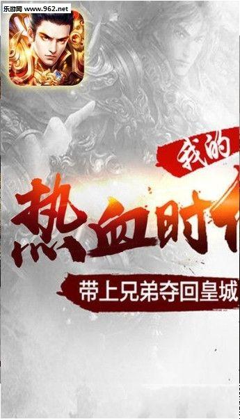 万国争霸官网版中文版游戏下载手游地址图1: