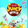 Candy Pang Juicy World游戏