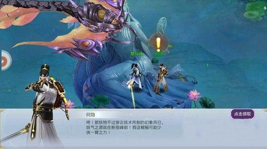 仙降凡尘手游官方版下载最新地址图2: