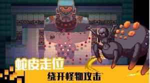 11游侠安卓版图2
