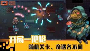 11游侠安卓版图3