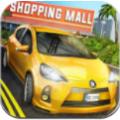 超级市场汽车驾驶游戏