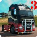欧洲卡车模拟驾驶3全车辆解锁中文修改版 v3.1