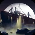 诡船谜案海港往事游戏官方下载手机版 v1.0.1