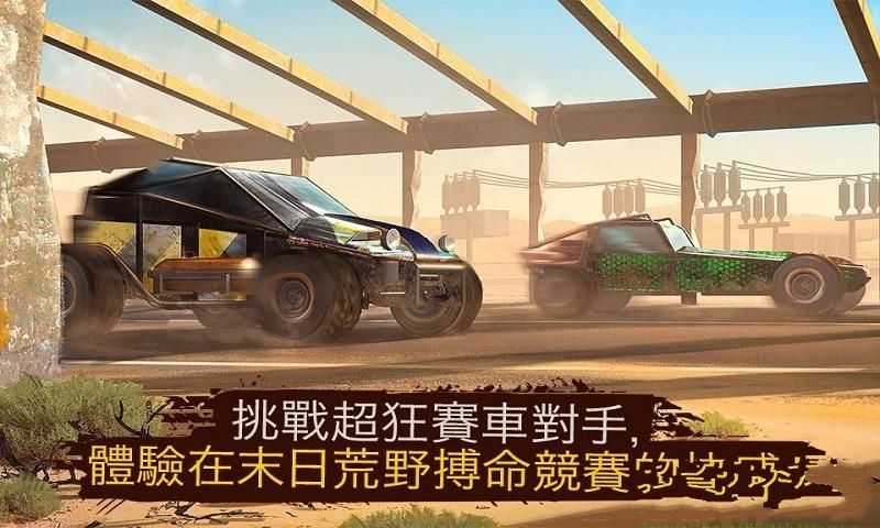 极限越野Racing Xtreme手机游戏安卓版图3: