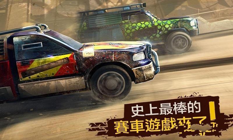 极限越野Racing Xtreme手机游戏安卓版图1: