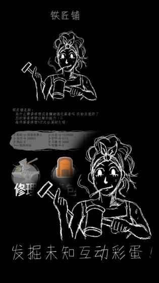 魔王默示录手游官方网站下载正式版图1: