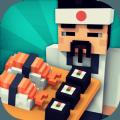 寿司世界儿童料理游戏
