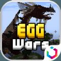 Egg Wars中文版
