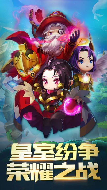皇室荣耀手游官网版下载最新版图5: