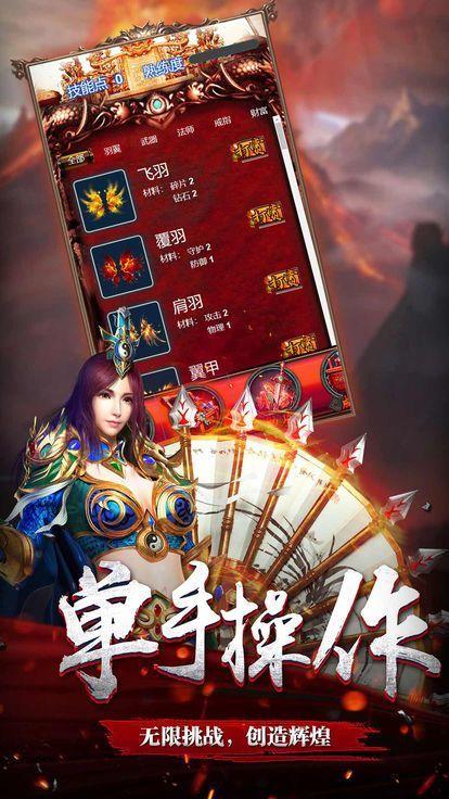 九哥传奇手游官网版下载最新版图2: