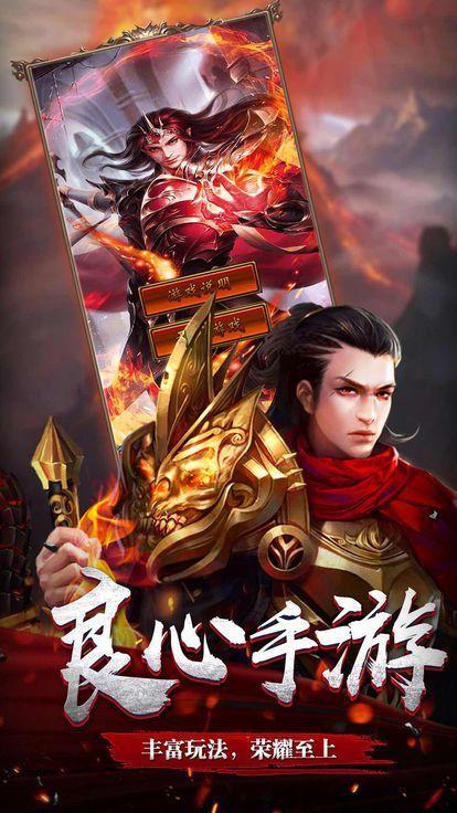 九哥传奇手游官网版下载最新版图3: