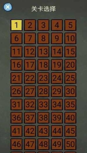 还有这种操作4评测:带有数学恶趣味游戏图片2