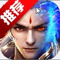 武动苍穹传官方网站