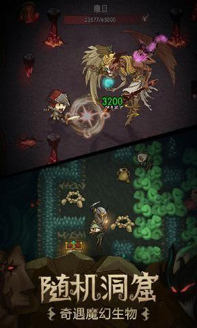 贪婪洞窟2.0.4无限钻石内购修改版下载图3: