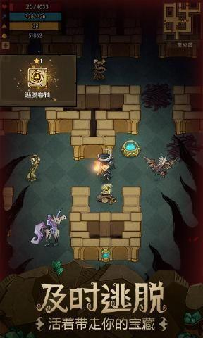 贪婪洞窟2.0.4无限钻石内购修改版下载图4: