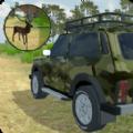 俄罗斯狩猎四驱中文版
