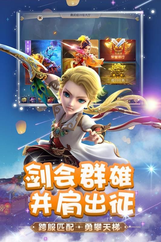梦幻宝阁游戏官方网站下载正式版图4: