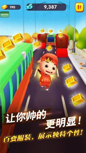 猪猪侠快跑小游戏图3